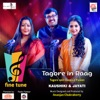 Tagore in Raag EP