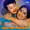 Naan Yen Pirandhen (Original Motion Picture Soundtrack) - EP