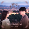 Loco & Yoo Sung Eun - Star (Little Prince) artwork