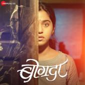 [Download] Anolkhi Vaat MP3