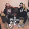 Beatin' Down Yo Block (feat. Shakewell) - Single