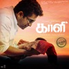 Kaali Original Motion Picture Soundtrack