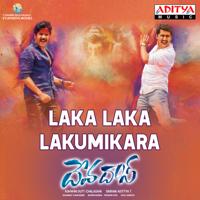 Anurag Kulkarni & Sri Krishna - Laka Laka Lakumikara (From