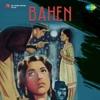 Bahen (Sister)