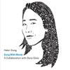 Helen Sung - Sung with Words  artwork