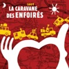 Claire Keim, Gérard Darmon, Jean-Jacques Goldman & Muriel Robin