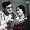 Raktha Sambandham Original Motion Picture Soundtrack EP