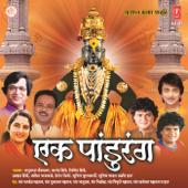 [Download] Guru Ha Santkulicha Raja MP3