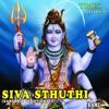 Siva Sthuthi EP