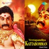 Veerapandiya Kattabomman (Original Motion Picture Soundtrack)