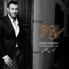 Kadim Al Sahir - Min kitab Al hob artwork