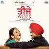 Teeje Week - Single