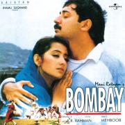 Bombay (Original Soundtrack) - Various Artists - Various Artists