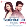 Sollividava Remix Single
