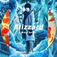 Daichi Miura - Blizzard artwork