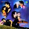 Manzil Manzil (Original Motion Picture Soundtrack)