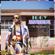Iggy Azalea Black Widow (feat. Rita Ora) - Iggy Azalea