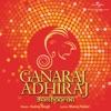 Ganaraj Adhiraj Sampoorna