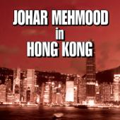 Johar Mehmood In Hong Kong (Original Soundtrack)