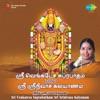 Sri Venkatesa Suprabatham Sri Srinivasa Kalyanam