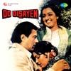 Do Disayen (Original Motion Picture Soundtrack)