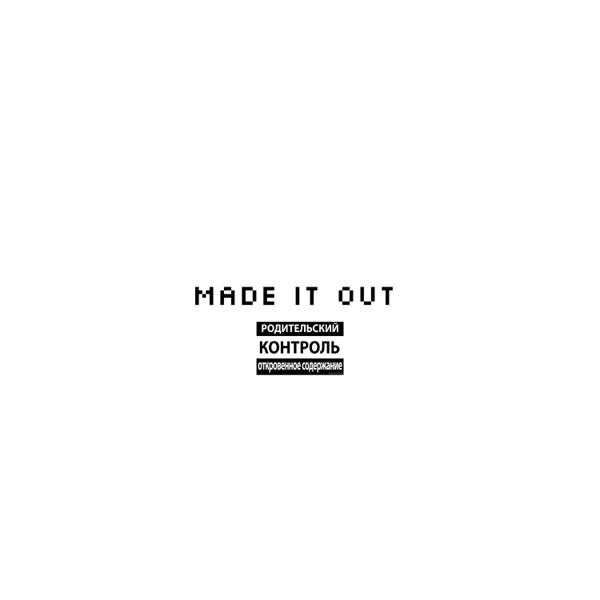 Made It Out (feat. Benny the Butcher & ToneyBoi) - Single