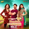 Punjab Nahi Jaungi (Original Motion Picture Soundtrack)
