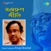 Nazrul Songs