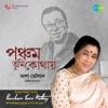 Pancham Tumi Kothay Asha Bhosle s Tribute to R D Burman