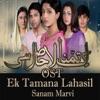 Ek Tamanna Lahasil From Ek Tamanna Lahasil Single