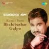 Bhalobashar Galpo EP