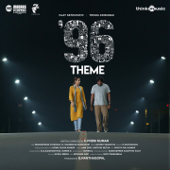 96 (Theme) [From