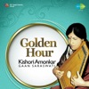 Golden Hour Gaan Saraswati EP