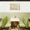 Various Artists - Muscle Shoals: Small Town, Big Sound  artwork
