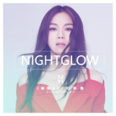 Nightglow (崩壞3印象曲)