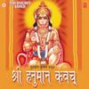 Shri Hanuman Kavach - Shri Ravindra & Hari Om Sharan