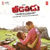 Veedevadu Original Motion Picture Soundtrack EP
