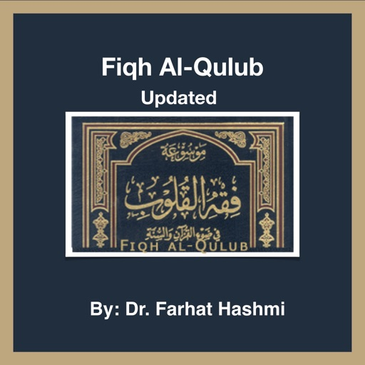 Cover image of Fiqh Al Qulub updated