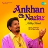 Ankhan Ch Naziaz