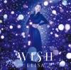 WISH - EP