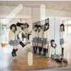 HKT48 - Namiotono Orgel artwork