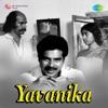 Yavanika (Original Motion Picture Soundtrack) - EP