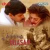 Ullasam (Original Motion Picture Soundtrack) - EP