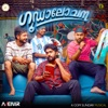 Goodalochana Original Motion Picture Soundtrack Single