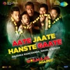 Aate Jaate Hanste Gaate From Golmaal Again Single