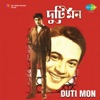 Duti Mon Original Motion Picture Soundtrack EP
