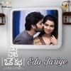Edo Jarige From Needi Naadhi Oke Katha Single
