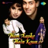 Hum Aapke Hain Koun (Original Motion Picture Soundtrack) [Dialogues Version]