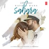 Sahara Single