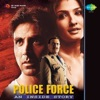 Police Force An Inside Story Original Motion Picture Soundtrack